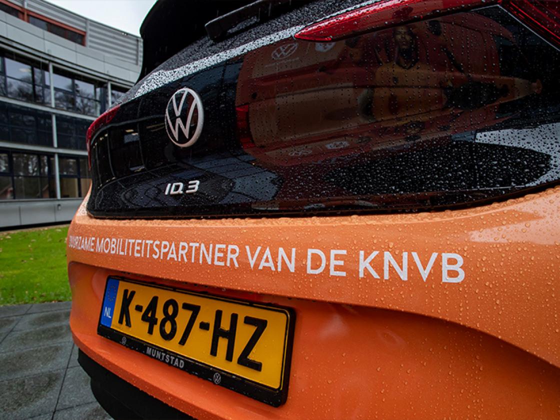 Volkswagen_KNVB_3