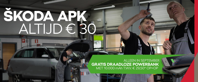 APK-SKODA-header