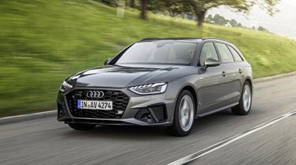 Audi kopen bij Muntstad