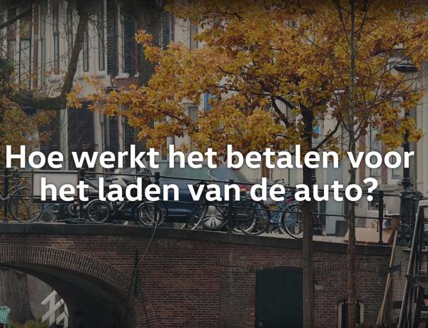 20190913_hoe werkt elektrisch rijden_kosten-BDY
